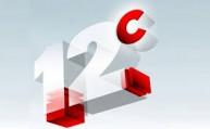 12c-logo